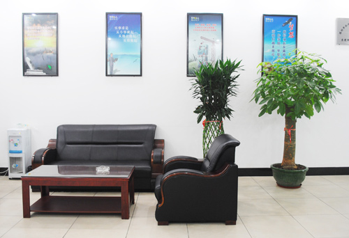 RZ front office conference room