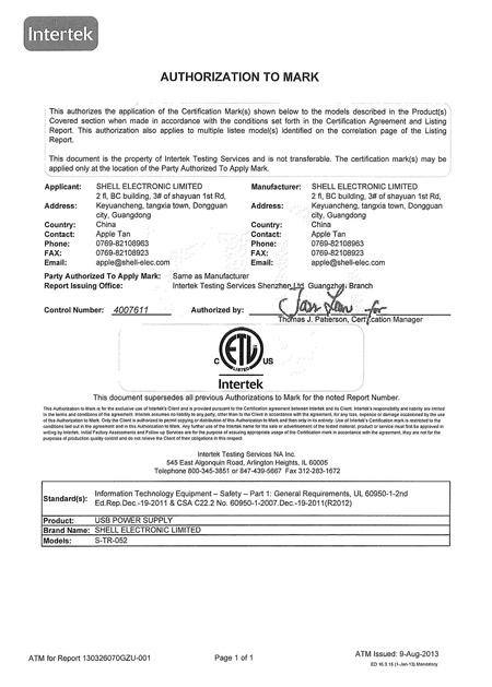 S-TR-052 2.1A ETL Authentication