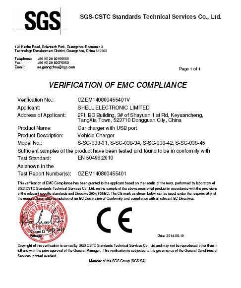S-SC-038 SGS CE certification