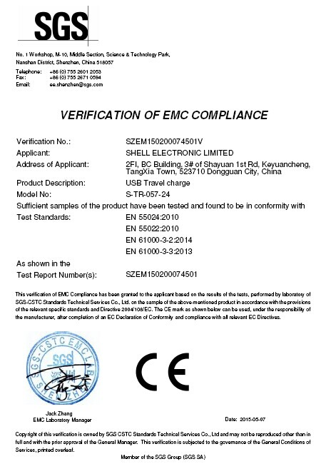 S-TR-057 2.4A SGS CE Certification