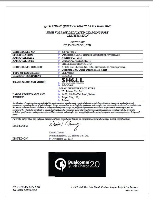 S-SC-060A QC2.0(2.4A) Certificate
